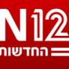 N12 media